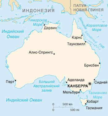 большую часть австралии занимают климатические