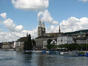 Швейцария недвижимость