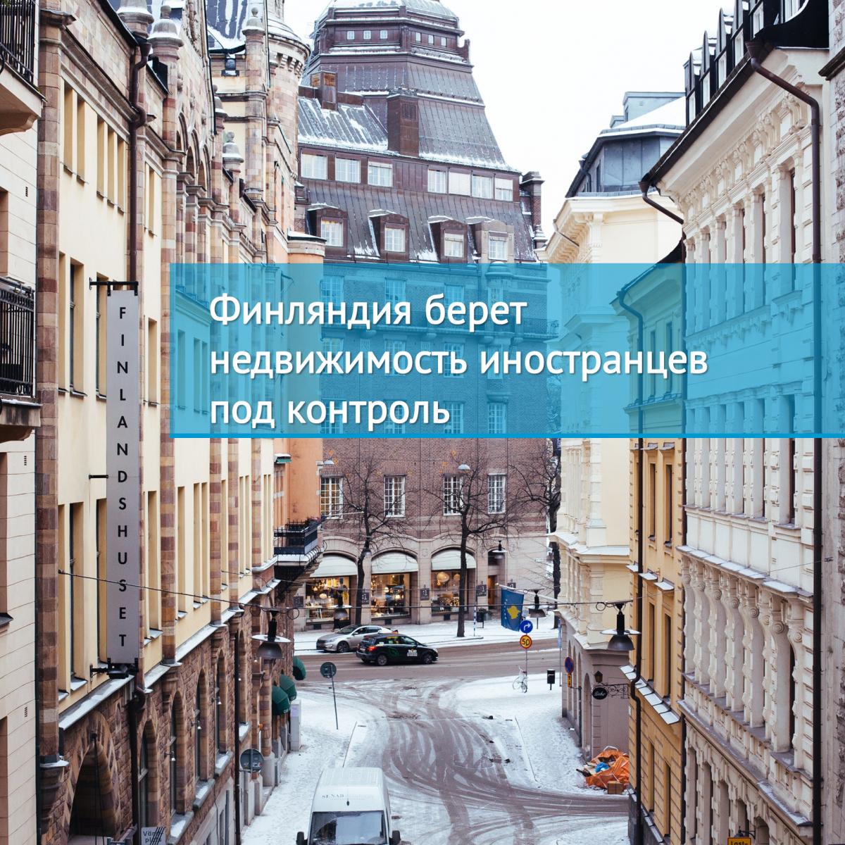 Рынок краткосрочной аренды жилья для путешественников ждет в России бум