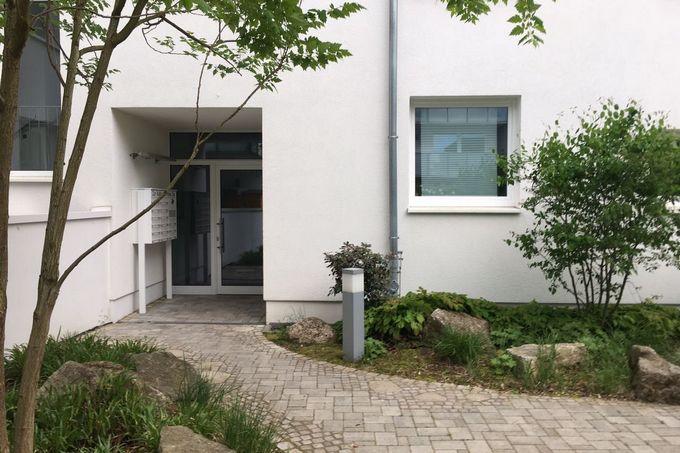 Типичный многоквартирный дом в Германии