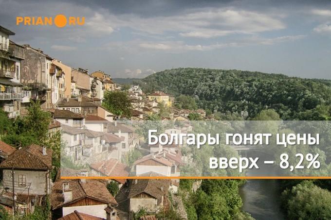 Спрос на недвижимость Болгарии
