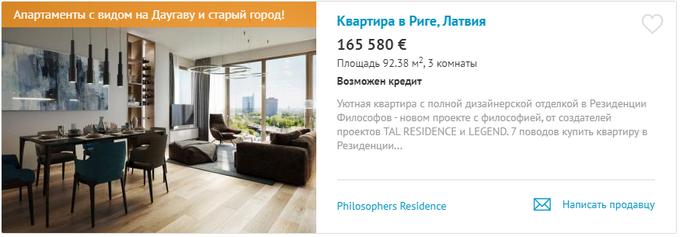 почему приостановлено кредит на недвижимость в беларуси