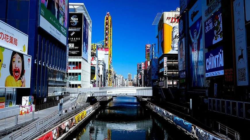 Осака в локдаун
