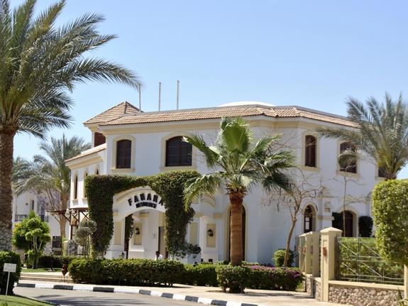 Дом в египте письмо другу о переезде в другой город на английском