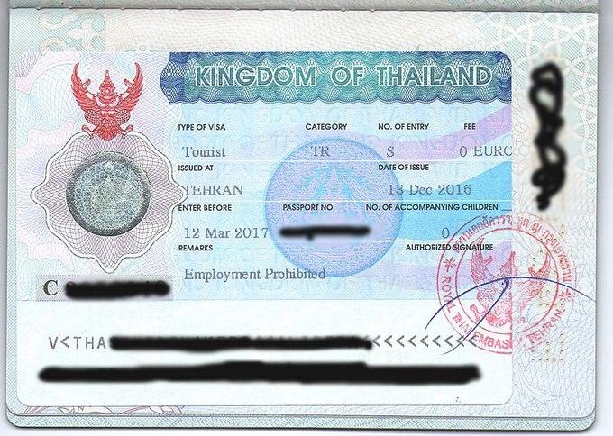 Как получить вид на жительство таиланда на чем можно заработать в германии
