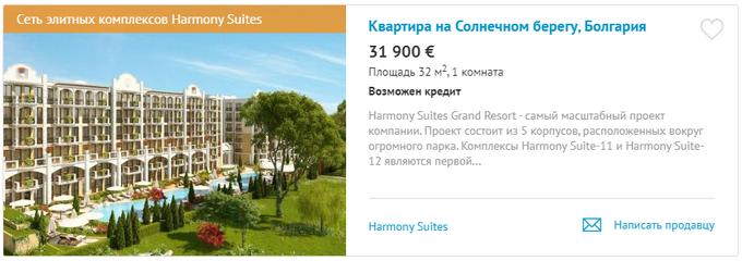 Ипотека покупку недвижимости за рубежом купить дешевую квартиру в дубай