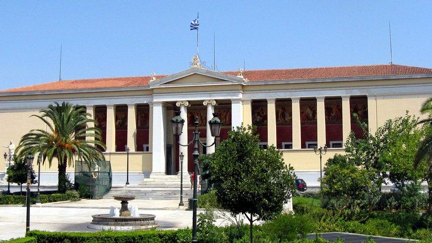 Образование в Греции