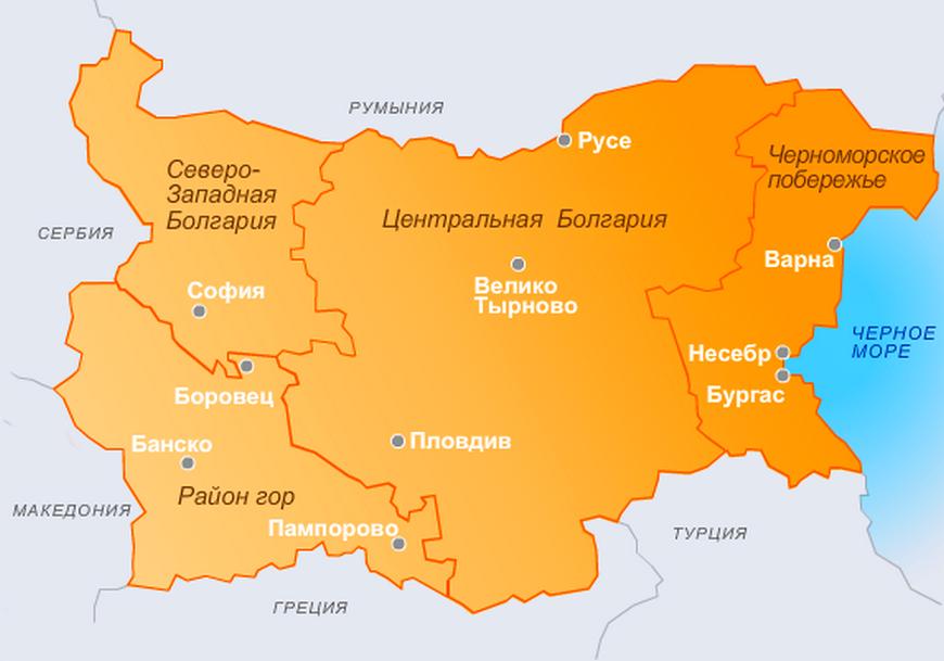 болгария какой регион выбрать